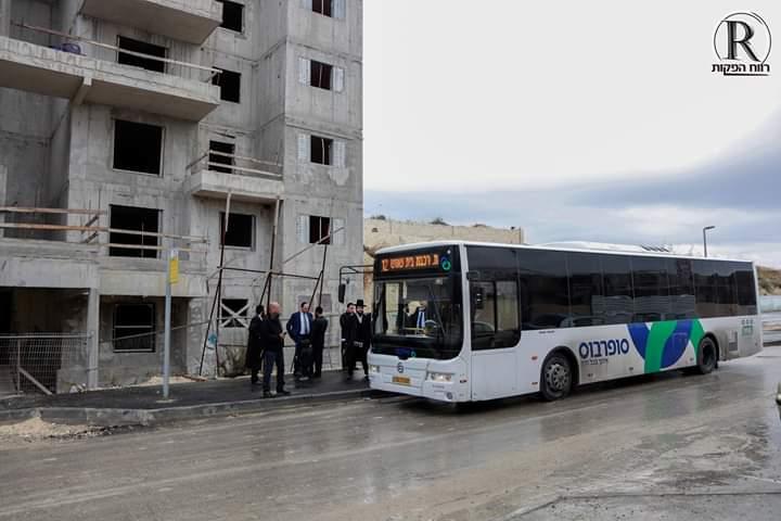 אוטובוס בבית שמש (צילום: רווח הפקות)