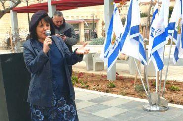 ראש העיר עליזה בלוך (צילום: עיריית בית שמש)