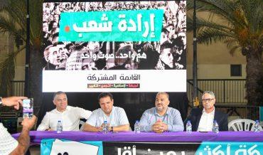 איימן עוד בכנס בחירות של הרשימה הערבית המשותפת (צילום: ברק בראון)