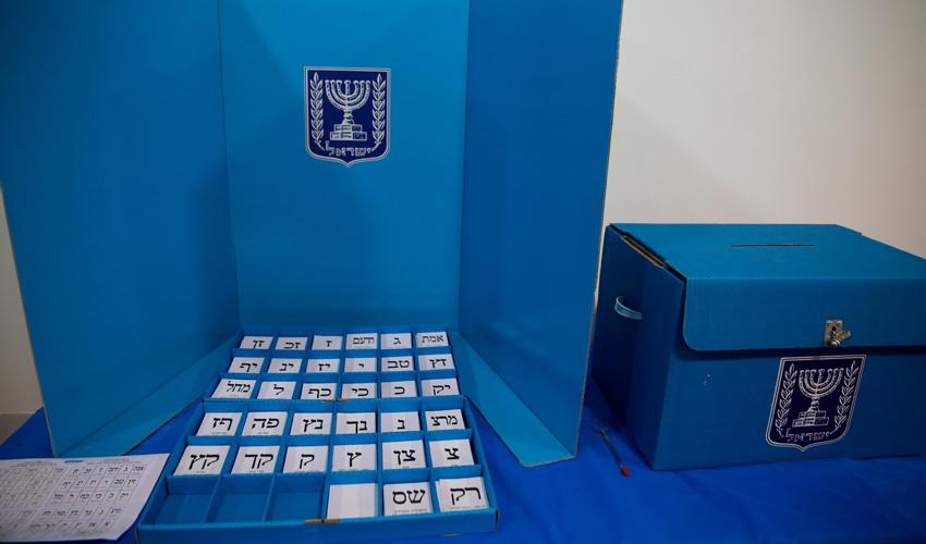 קלפי - הבחירות לכנסת ה-22, ספטמבר 2019 (צילום: גיל כהן מגן)