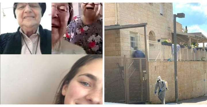 פעולות חיטוי בבית שמש, שיחת וידאו בין מתנדבים לקשישים (צילום: פרטי, באדיבות עיריית בית שמש)