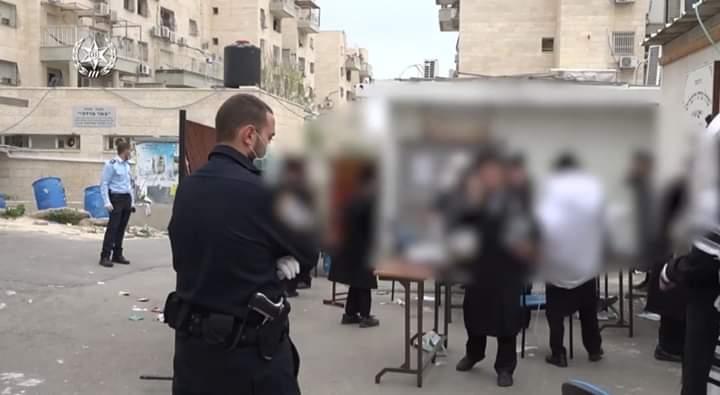 האכיפה בצל הקורונה בשכונות החרדיות בבית שמש (צילום: דוברות המשטרה)