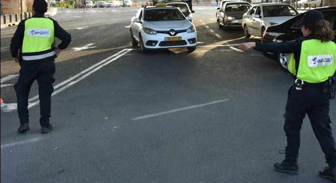 חסימת כביש באזור ירושלים על ידי משטרת ישראל (צילום: דוברות המשטרה)