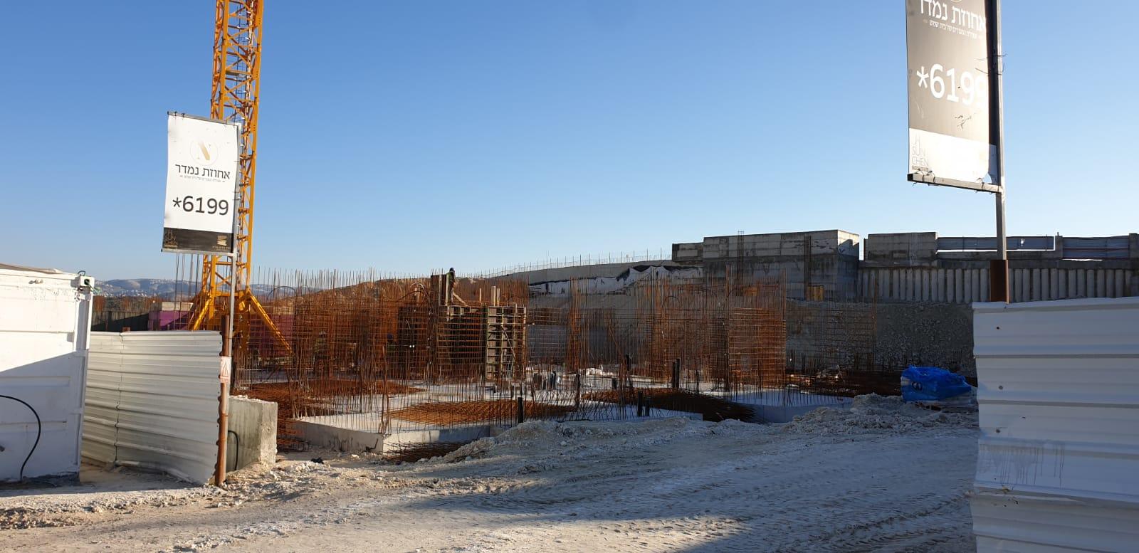 """הבניה ברמת בית שמש ה' (צילום: באדיבות """"סן חן"""" שיווק נדל""""ן)"""