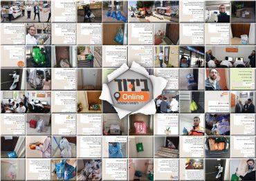 """מתנדבי """"מחוברים online"""" (צילום: התמונה באדיבות יוסי ברנפלד)"""