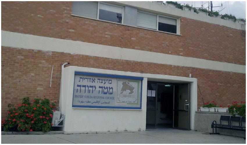 בניין המועצה האזורית מטה יהודה (צילום: Ranbar-מתוך ויקיפדיה)
