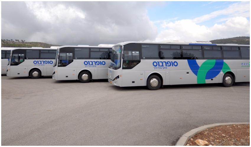 אוטובוסים של חברת סופרבוס (צילום: Yossi.malki-מתוך ויקפדיה)