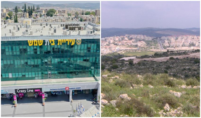 רמת בית שמש, עיריית בית שמש (צילומים: צביקי ולדמן-מתוך ויקיפדיה, s.t)