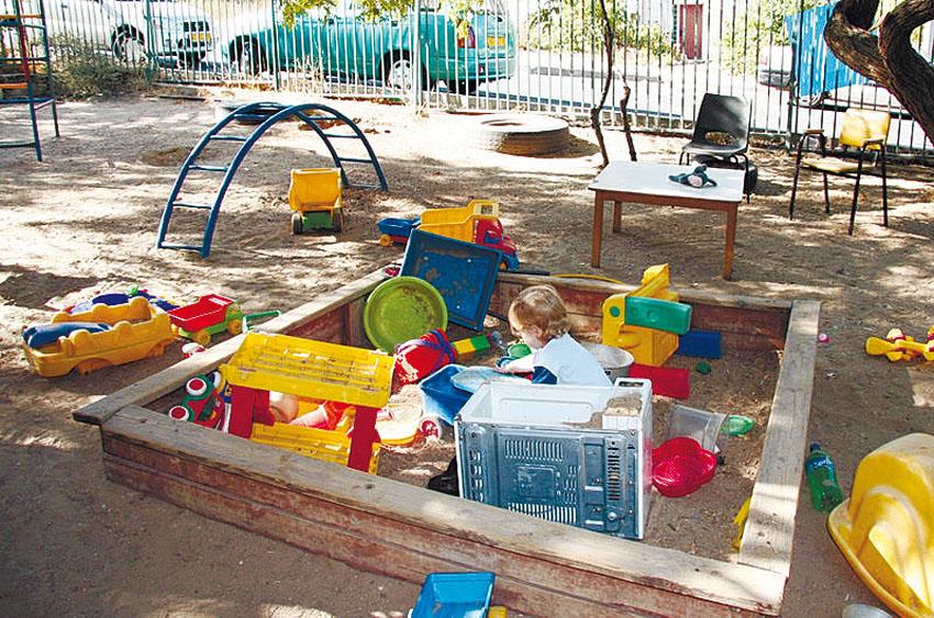 חצר גן ילדים (צילום אילוסטרציה: תמר הירדני)