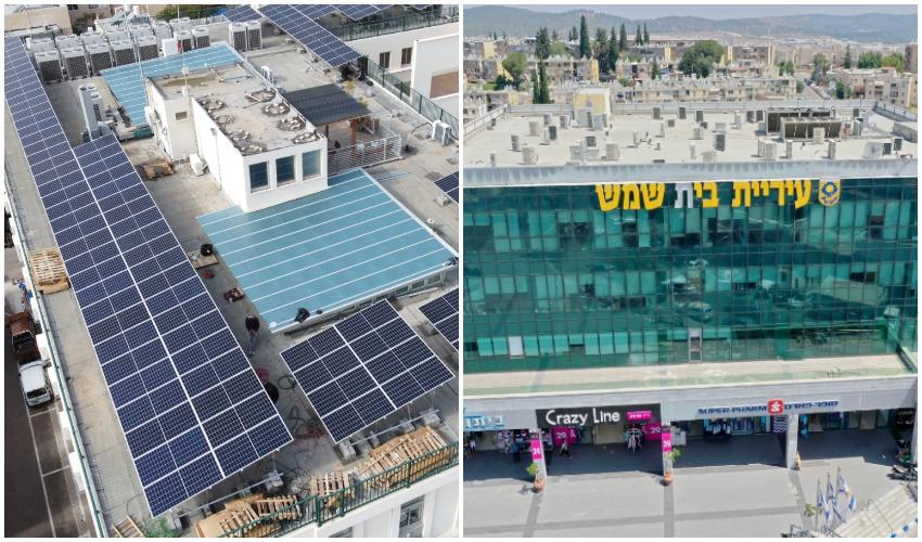עיריית בית שמש, פאנלים סולארים על גג מבנה ציבור (צילומים: s.t, סולארפאוור)