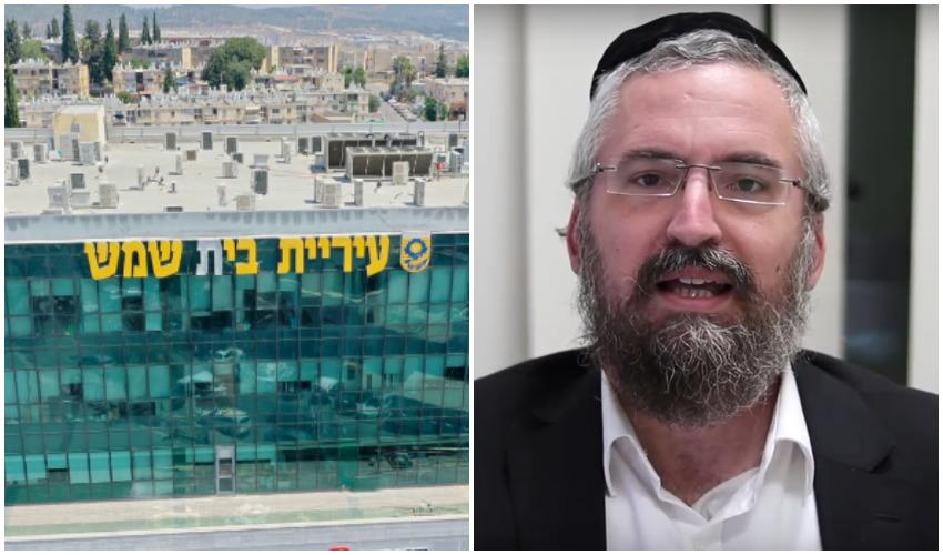 הרב ישראל סילברסטין, עיריית בית שמש (צילומים: מתוך יוטיוב, s.t)