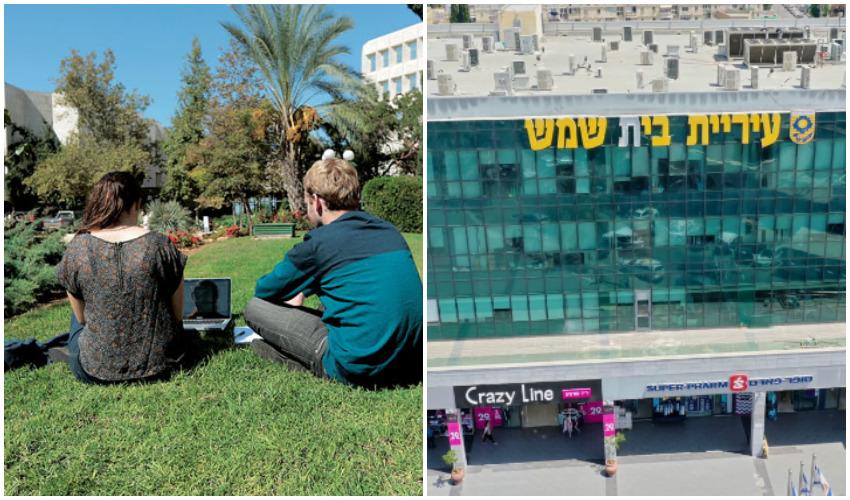 בניין עיריית בית שמש, צעירים בקמפוס האוניברסיטה העברית בהר הצופים (צילומים: אורן בן חקון, s.t)