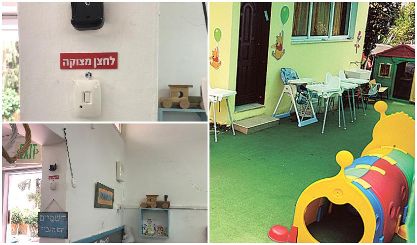 אילוסטרציה גן ילדים, לחצני המצוקה שיותקנו במוסדות החינוך בבית שמש (צילומים: זאב שטרן, באדיבות חברת צוות 3)