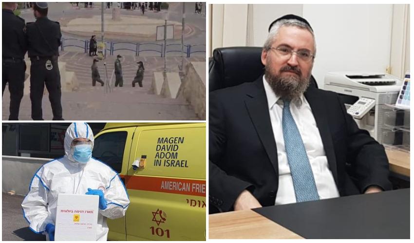 """ישראל סילברסטין, אכיפת הסגר הקודם בבית שמש, בדיקת קורונה (צילומים: פרטי, דוברות המשטרה, תיעוד מבצעי מד""""א)"""