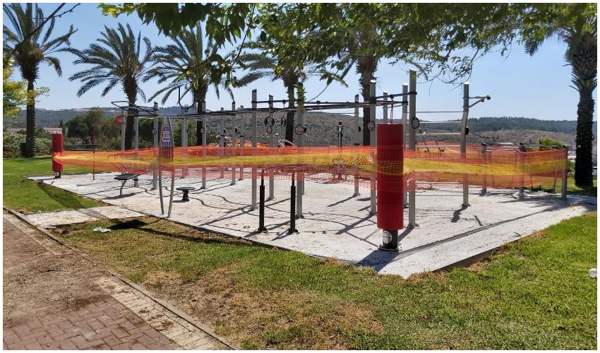 מתקני הספורט בפארק בן גוריון (צילום: עיריית בית שמש)