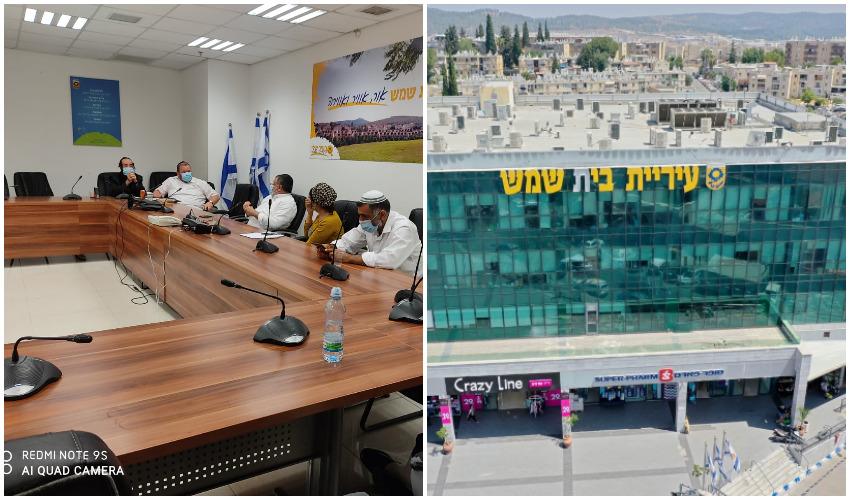 עיריית בית שמש, ישיבת החירום בנושא הרווחה (צילומים: s.t, דוברות איחוד הצלה)