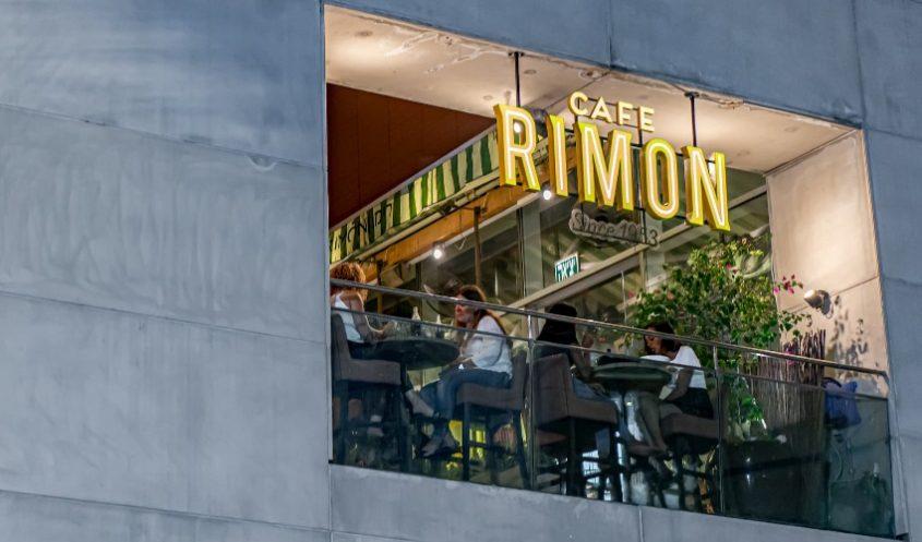 קפה רימון סניף בית שמש (צילום: אתר 'קפה רימון')
