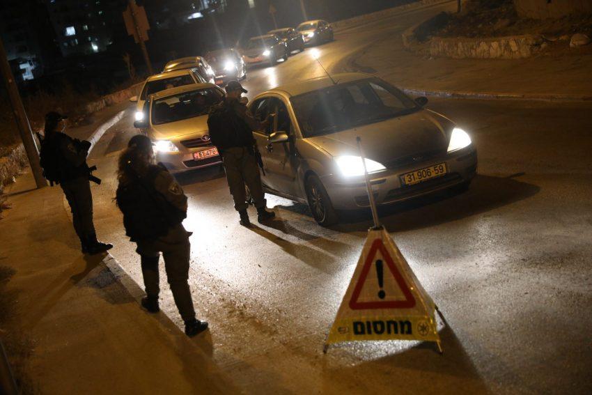 סגר לילי בירושלים (צילום: אמיל סלמן)