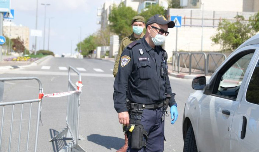 מחסום משטרתי במהלך הסגר בירושלים (צילום: דוברות המשטרה)
