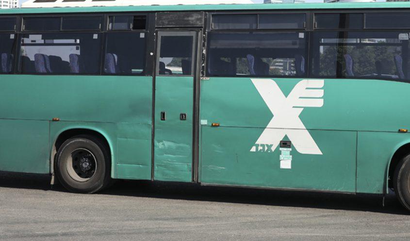 אוטובוס אגד (צילום: עופר וקנין)