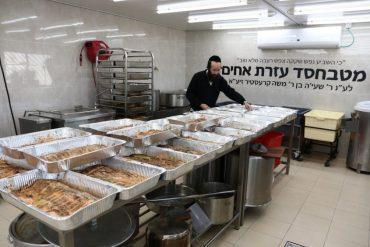 אברמי קאפ וארוחות חג (צילום: פרטי)