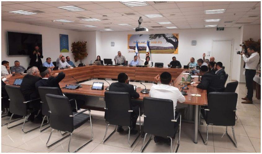 ישיבת מועצת העיר בית שמש (צילום: דוברות עיריית בית שמש)
